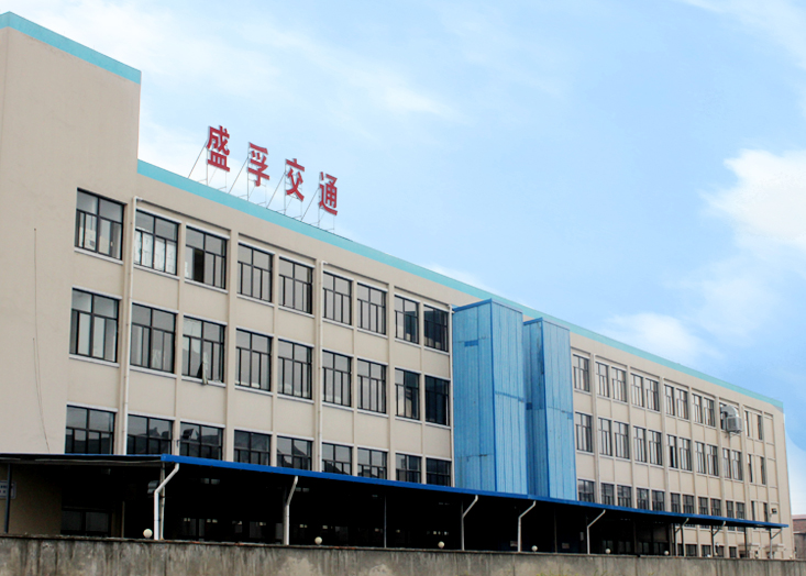Factory of Hangzhou Safer Traffic Facilities Co., Ltd
